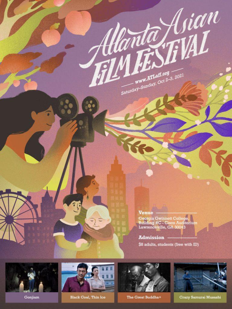 "2021 ""Mini"" Atlanta Asian Film Festival"